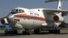 Самолёты МЧС России вылетели на тушение лесных пожаров в Израиль