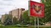 Кризис на валютном рынке Приднестровья и работа местных банков