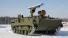 В России разработают новый противотанковый самоходный комплекс
