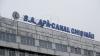 "Руководство ""Apă-Canal Chişinău"" обнаружило почти 18 тонн краски за миллион леев"