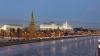 Россия отказалась ратифицировать договор о Международном уголовном суде