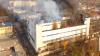 Возбужденно уголовное дело из-за пожара на Чеканах