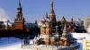 В Москве сообщили о минировании Кремля и еще шести объектов