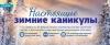 VICTORIABANK запустил специальное предложение по потребительским кредитам