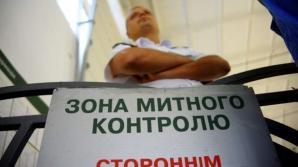 Люди в масках устроили погром в здании Одесской таможни
