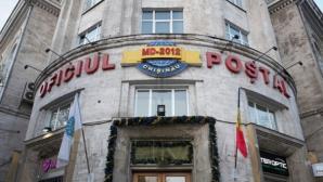 В столице открылось новое почтовое отделение