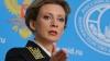 Мария Захарова назвала убийство посла бесчеловечным