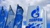 «Газпром» назвал цену на газ для Европы