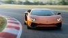 Lamborghini официально представит новый суперкар в январе 2017 года