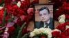 СМИ: в деле об убийстве посла в Анкаре фигурирует гражданка России