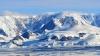 Раскрыто происхождение загадочного провала в Антарктиде