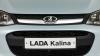 В сети появились первый изображения обновлённой Lada Kalina Sport