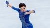 Евгения Медведева стала чемпионкой России по фигурному катанию