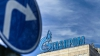 Польша требует отменить расширение доступа «Газпрома» к Opal