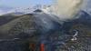 На Аляске началось извержение вулкана Богослов