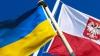 Украина и Польша подписали соглашение о сотрудничестве в военной сфере