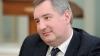 Рогозин высмеял «открытие» газового месторождения на Украине