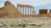 Губернатор Хомса: сирийские войска отступили из центра Пальмиры