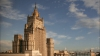 МИД: РФ получила заверения, что виновные в нападении на посла будут наказаны