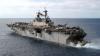 Корабли Военно-морских силы США вошли в Средиземное море
