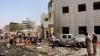 Теракт в Йемене: по меньшей мере 30 военнослужащих погибли, 50 получили ранения