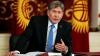 Президент Киргизии решил выдворить российскую базу из своей страны