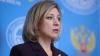 Захарова назвала бесноватыми поддерживающих убийцу посла России в Турции