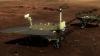 Китай хочет отправить первый зонд на Марс в 2020 году