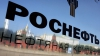 Сечин доложил Путину о завершении сделки по приватизации «Роснефти»