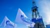 """""""Газпром"""" и """"Молдовагаз"""" продлили контракт на поставки голубого топлива"""