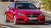 Mercedes-AMG готовит «горячую» версию купе E-Класса