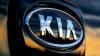 KIA опубликовала тизер совершенно новой модели