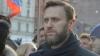 Суд отказался прекращать дело против Навального по «Кировлесу»