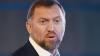 Олег Дерипаска подал иск к властям Черногории на сотни миллионов евро