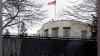 США приостановили работу дипмиссии в Турции после убийства российского посла
