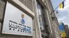 """Украинский """"Нафтогаз"""" получит от Всемирного банка кредит в размере 500 млн долларов"""
