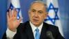 Израиль отменил визит украинского премьера из-за голосования Киева в СБ ООН