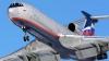 СК: Очевидец снял на видео взлет и падение Ту-154