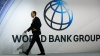 Всемирный банк предоставит нашей стране 45 миллионов евро на развитие