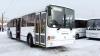 Кондуктор выгнала двух детей на мороз из-за сломанного проездного