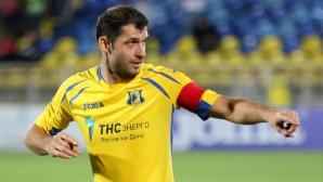 В этом сезоне Александр Гацкан дебютировал в Лиге чемпионов