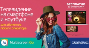 (P) Бесплатное телевидение на экране смартфона, планшета или ноутбука