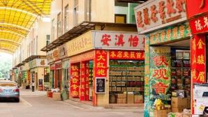 В Пекине микроавтобус въехал в толпу на рынке, есть погибшие