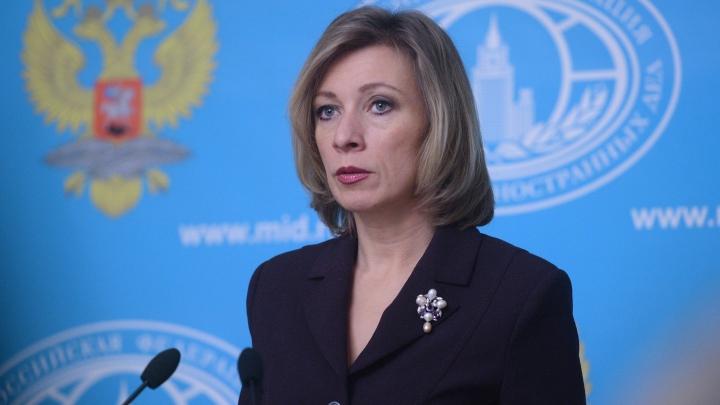 Мария Захарова рассказала о своём самочувствии