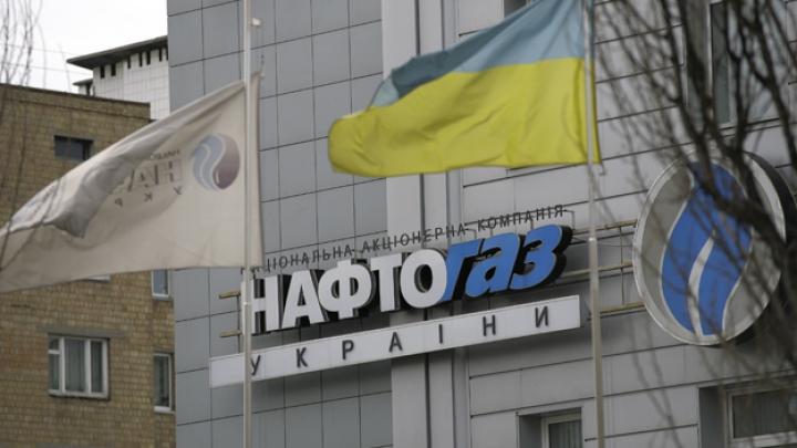 «Нафтогаз» ожидает повышение цен на российский газ