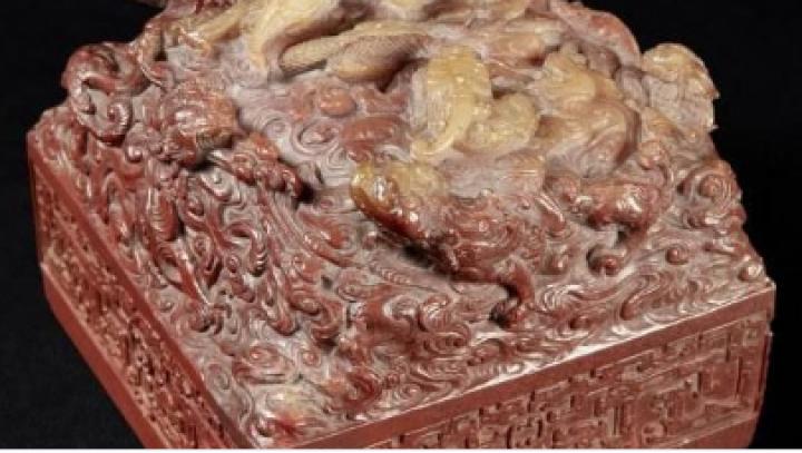 21 миллион евро заплатил коллекционер за печать китайского императора