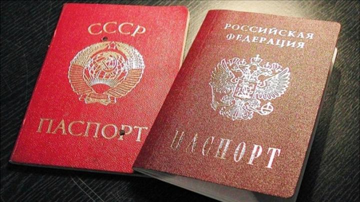Владимир Путин потребовал упростить получение паспортов России гражданами бывшего СССР