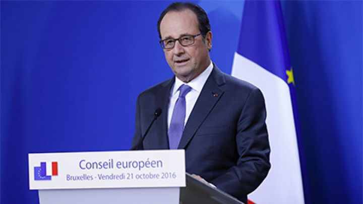 Олланд объявил об отказе баллотироваться в президенты Франции в 2017 году