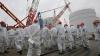 Загадочное черное вещество обнаружено на Фукусиме