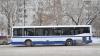 В Мурманске кондуктор выгнала ребенка из автобуса во время бури